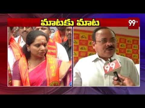 MP Kavitha vs TDP Leader PeddiReddy | Mataku Mata – Telangana Elections Mahakutami