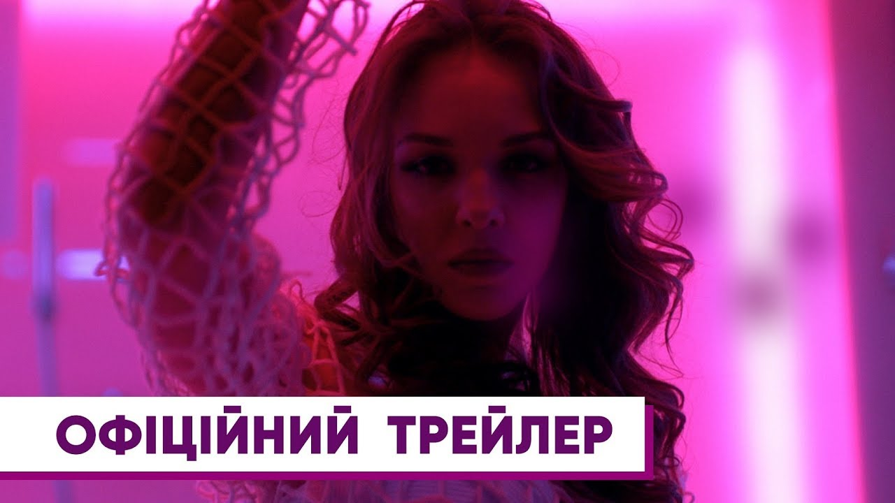 Секс украинские девочки онлайн