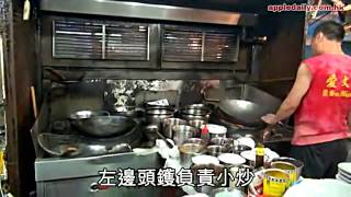 香港特色大牌檔 - 味遊鐵皮檔     20141115