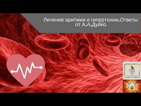 Гипертония средства лечения