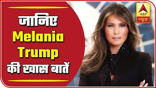 Know All About Trump&39s 3rd Wife Melania Trump | ABP News