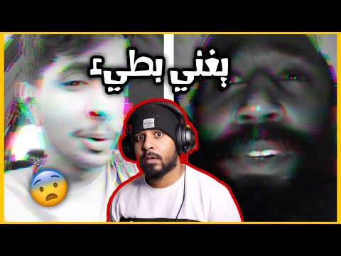 أبو عطية ذا فويس #1 | سعودي يغني عراقي آبدآآآآآع