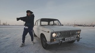 Maniak   Husky (Official Video) Prod. Season