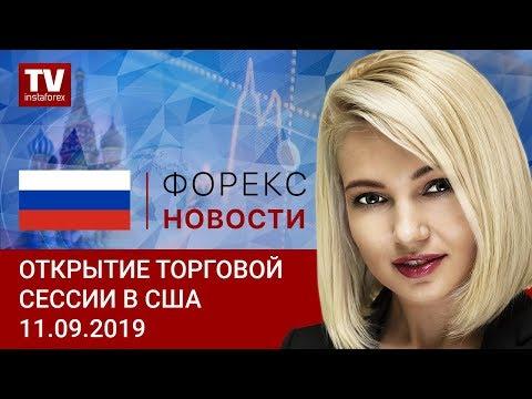 Сколько стоит биткоин в рублях на сегодня