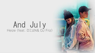 And July   Heize (feat. DEAN & DJ Friz) [HANROMENG COLOR CODED LYRICS]