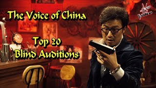Video : China : A Voice of China (3)
