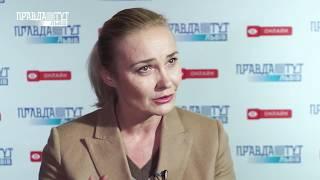 Наталія Балюк: Люди в нас інфантильні і хочуть вірити в казки