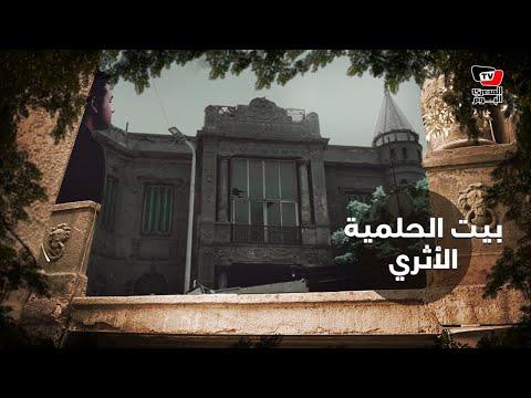 بيت شارع راتب.. آخر بقايا التراث في الحلمية الجديدة
