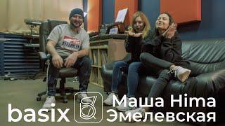 """Basix - Маша Hima и Эмелевская (спецвыпуск - """"8 марта"""")"""