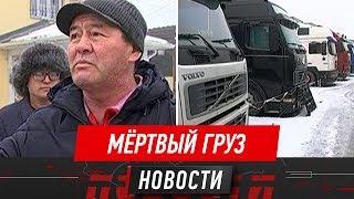 Дальнобойщики из Алматы год не видят своих фур