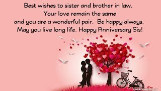 Anniversary Wishes For Sister And Brother In Law 免费在线视频最佳