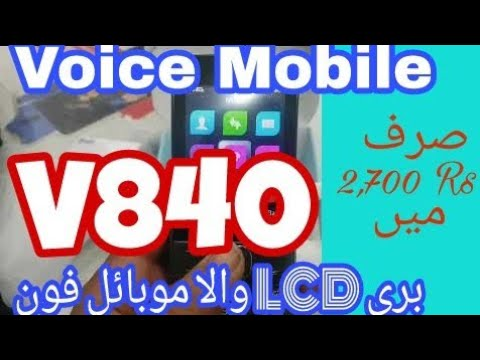 Mobo H36 unboxing in urdu/hindi - 2,100 Rs - iTinbox