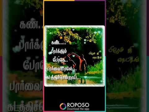 Love status angati theru tamil