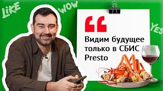 Ресторан о полной автоматизации в СБИС