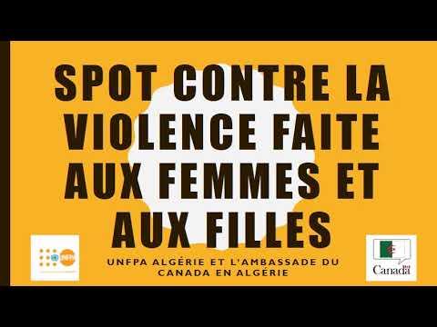 UNFPA Algeria et l'Ambasasde du Canada en Algérie: 03 spots radio pour la campagne de lutte contre la violence basée sur le genre