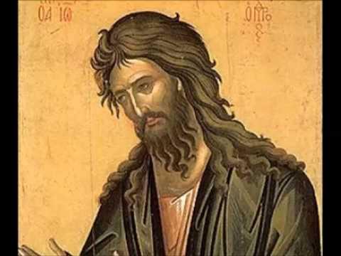 Акафист Пророку Предтече и Крестителю Господню Иоанну.