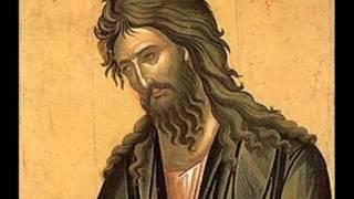 Молитва.Акафист Пророку Предтече и Крестителю Господню Иоанну
