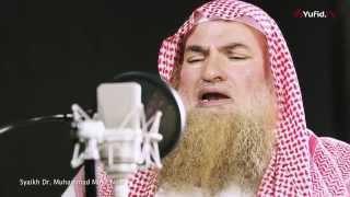 Murottal Surat Al-Fatihah - Syaikh Dr. Muhammad Musa Nasr