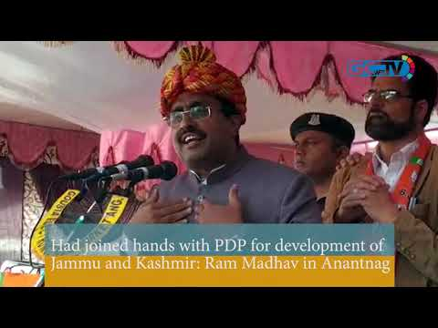 Had joined hands with PDP for development of Jammu and Kashmir: Ram Madhav in Anantnag
