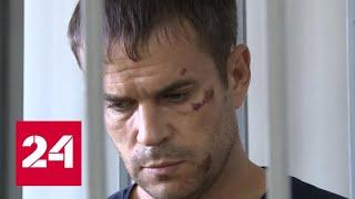 Житель Саранска, чуть не выбросивший дочь с балкона, арестован на два месяца - Россия 24