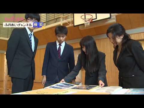 栗谷中学校閉校式 ふれあいチャンネル