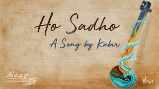 Ho Sadho - A Song by Kabir | Kabir Jayanti | Five Elements - Download this Video in MP3, M4A, WEBM, MP4, 3GP