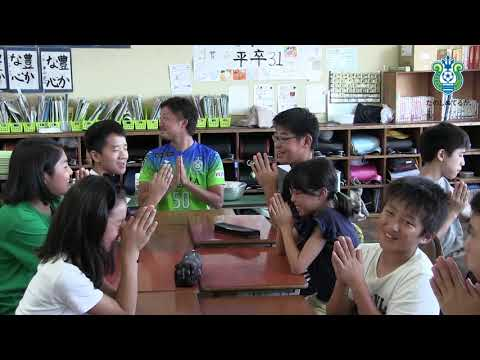 Matsunobu Elementary School