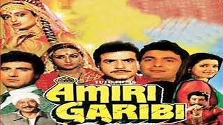Amiri Garibi l Super Hit Hindi Movie l Jeetendra, Rekha, Rishi Kapoor, Poonam l 1990