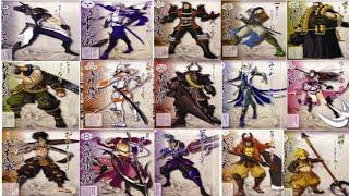 Nama-nama karakter basara 2 heroes