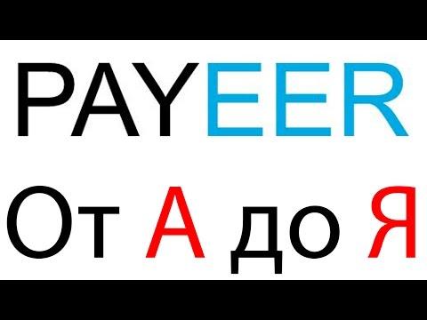 Как заработать на крипте как заработать на криптовалюте