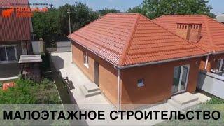 СК 'Красный слон'  Малоэтажное строительство в Краснодаре