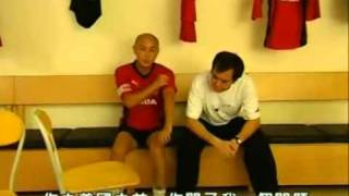 Download Video Kung Fu Soccer 功夫足球 Ep 30 MP3 3GP MP4