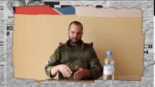 Герой ДНР предложил расправиться с Украиной - Антизомби, 18.11.2016
