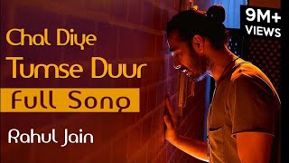 Chal Diye Tumse Door Unplugged Cover | Rahul Jain
