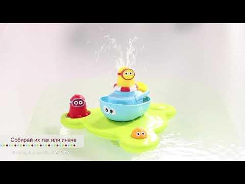"""Yookidoo игрушка водная """"Волшебный кран"""""""
