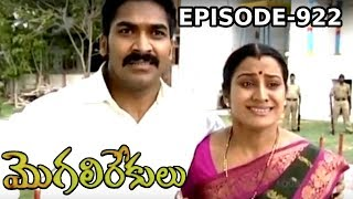 Episode 922 | 30-08-2019 | MogaliRekulu Telugu Daily Serial | Srikanth Entertainments | Loud Speaker