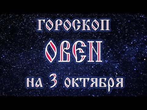 Oblivion id амулетов