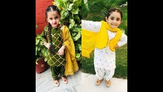 Kids Punjabi Suits / Latest Kids Punjabi Suit Design / Latest Punjabi Suit Design 2018-2019