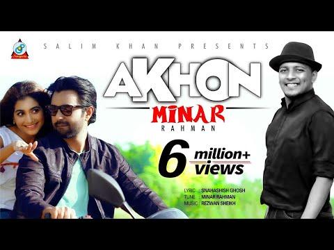 Download Minar Rahman - Akhon | এখন | Apurba | Samia Othoi | Valentine Day 2018 | New Music Video HD Mp4 3GP Video and MP3