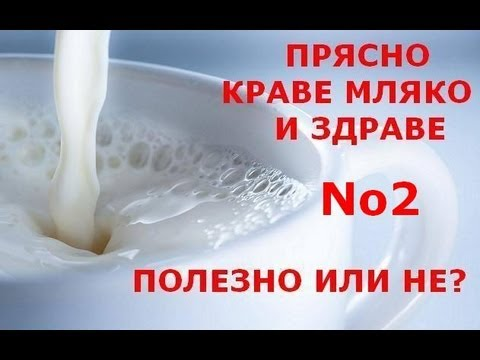 Необходими продукти за понижаване на кръвната захар