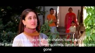 Aaoge jab tum o sajna With Hindi English   - YouTube