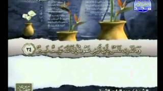 HD الجزء 21 الربعين 5 و 6  : الشيخ    عبد الباري الثبيتي