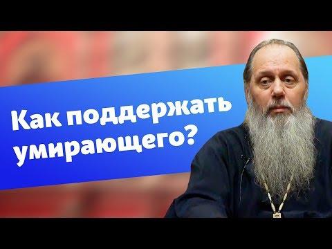 Православие первые молитвы