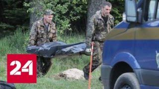 Расправа под Могилевом: перед смертью молодого инспектора ГАИ пытали - Россия 24