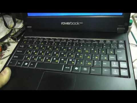 ЭКСПЕРИМЕНТ! Ремонт ноутбука своими руками бесплатно  .ne,