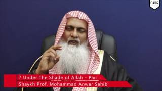 Seven righteous people whom Allah will shade on the Day of Judgment - Part I