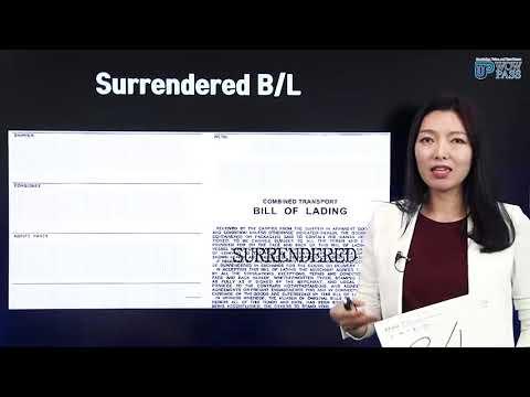 물류TV_핵인싸 무역용어_surrendered B/L