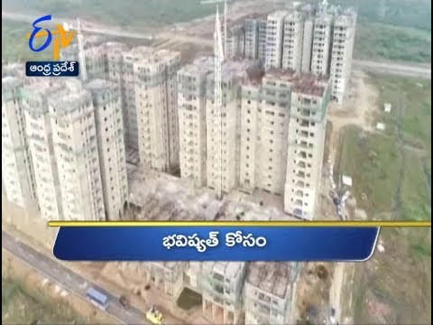 12 Noon | Ghantaravam | News Headlines | 5th December 2019 | ETV Andhra Pradesh