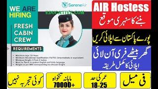 Cabin Crew Jobs 2020, Air Hostess Jobs 2020, Cabin Crew / Air Hostess Jobs 2020 in Pakistan, Jobs