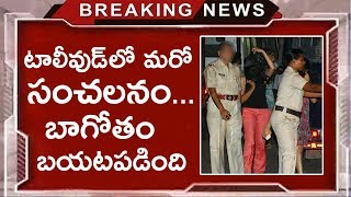 Tollywood Top Heroine Reacts on Casting Couch in USA | Celebrity Updates | Tollywood Nagar